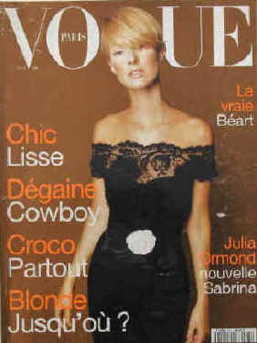Vogue Paris Nr. 761, Octobre 1995. Chic lisse / D�gaine cowboy / Croco partout / Blonde jusqu'ou? / La vraie B�art / Julia Ormond, nouvelle Sabrina. En couverture Phoebe O'Brien.  Paris, Les Editions Conde Nast, 1995.