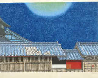 Japanese artist Junichiro Sekino- Futagawa from the series Fifty-Three Stations of the Tokaido Road. woodblock print signed by Jun'ichirô Sekino.